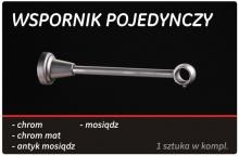 wspornik_pojedynczy