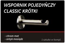 wspornik_pojedynczy_classic_krotki