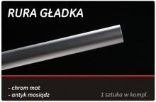 rura_gladka