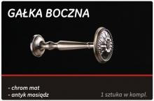 galka_boczna