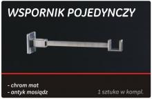 09_wspornik_pojedynczy